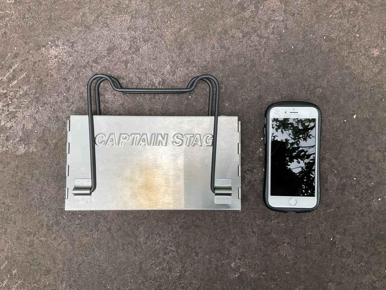 画像: 筆者撮影 iPhone8と並べてみました