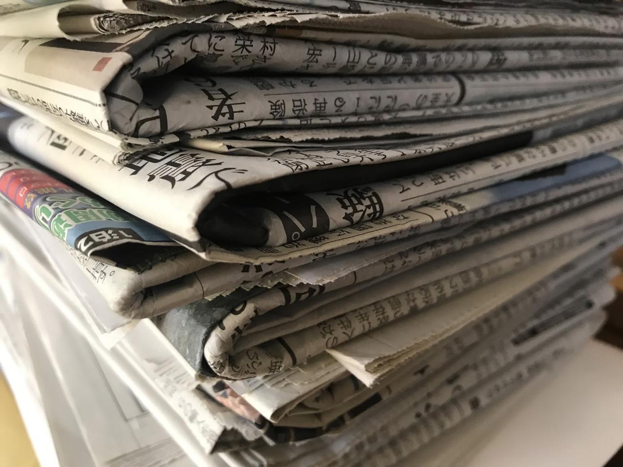 画像: 【紙薪】新聞紙で作る薪の簡単な作り方! 炭の代わりになるもの 着火剤としても活用可能! - ハピキャン|キャンプ・アウトドア情報メディア