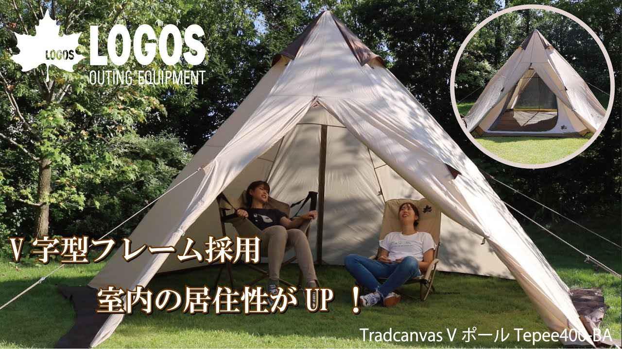 画像: 【40秒超短動画】Tradcanvas VポールTepee400-BA youtu.be