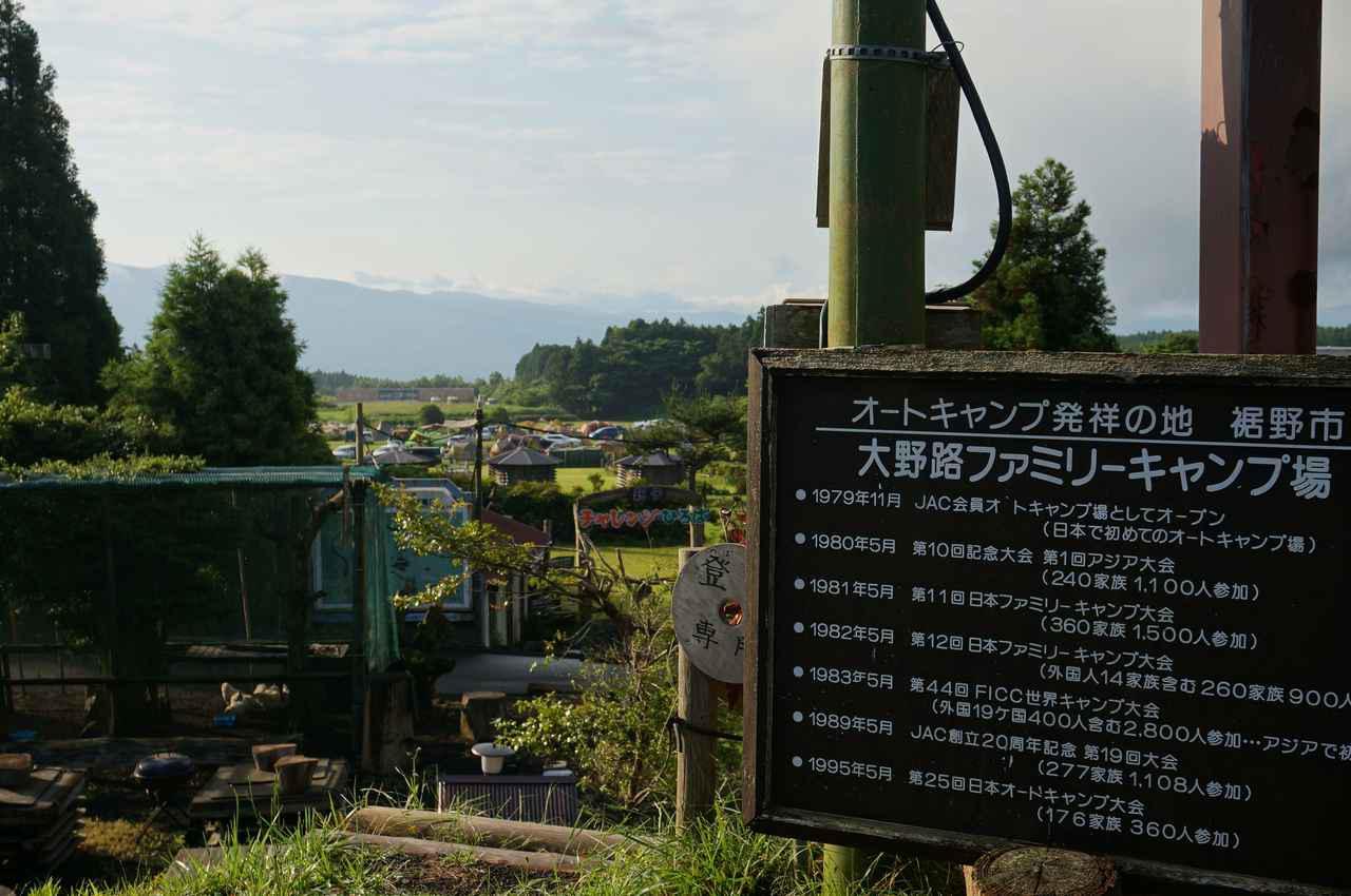画像: 【オートキャンプ場】「大野路ファミリーキャンプ場」を徹底レポ 気になるトイレや露天風呂・富士山の湧き水も - ハピキャン|キャンプ・アウトドア情報メディア