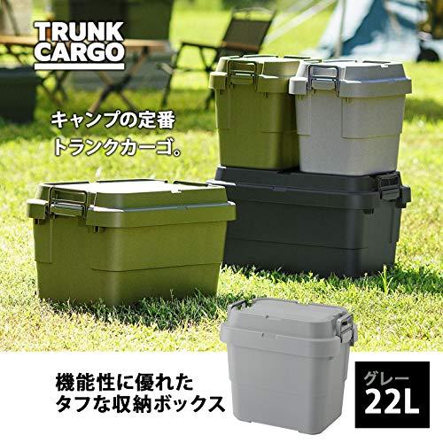 画像14: 【まとめ】キャンプ道具の収納ボックス厳選7つ! スノーピーク・無印良品など カスタム事例もご紹介