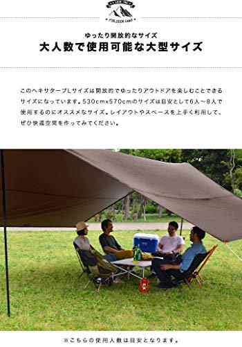 画像7: 夏キャンプが快適になる遮光性の高いタープ・シェード・テント13選! 遮光素材・コットン・TC素材がおすすめ