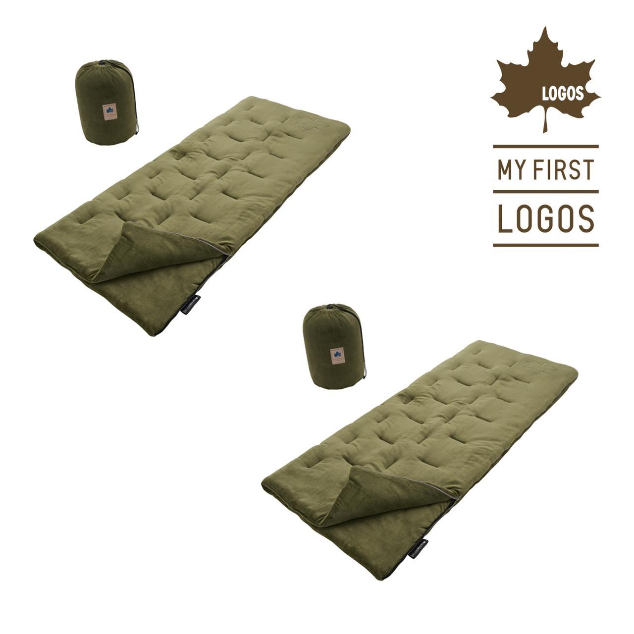 画像3: LOGOS(ロゴス)秋キャンプおすすめアイテムを厳選!25種類のお得なセット販売「MY FIRST LOGOS キャンペーン」 開催です!