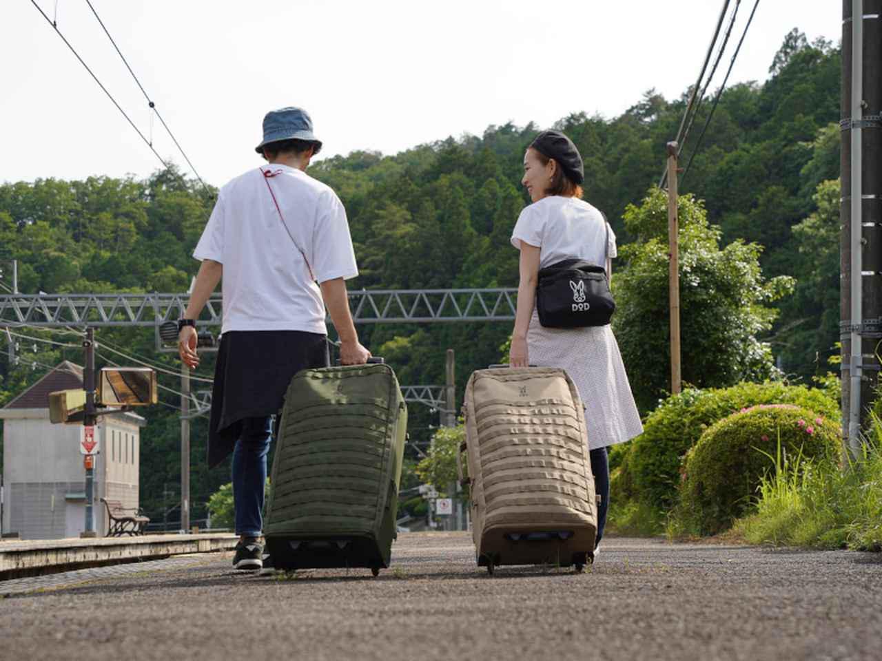 画像2: 「キャンパーノ・コロコーロ2」電車やバスでキャンプに行こう!