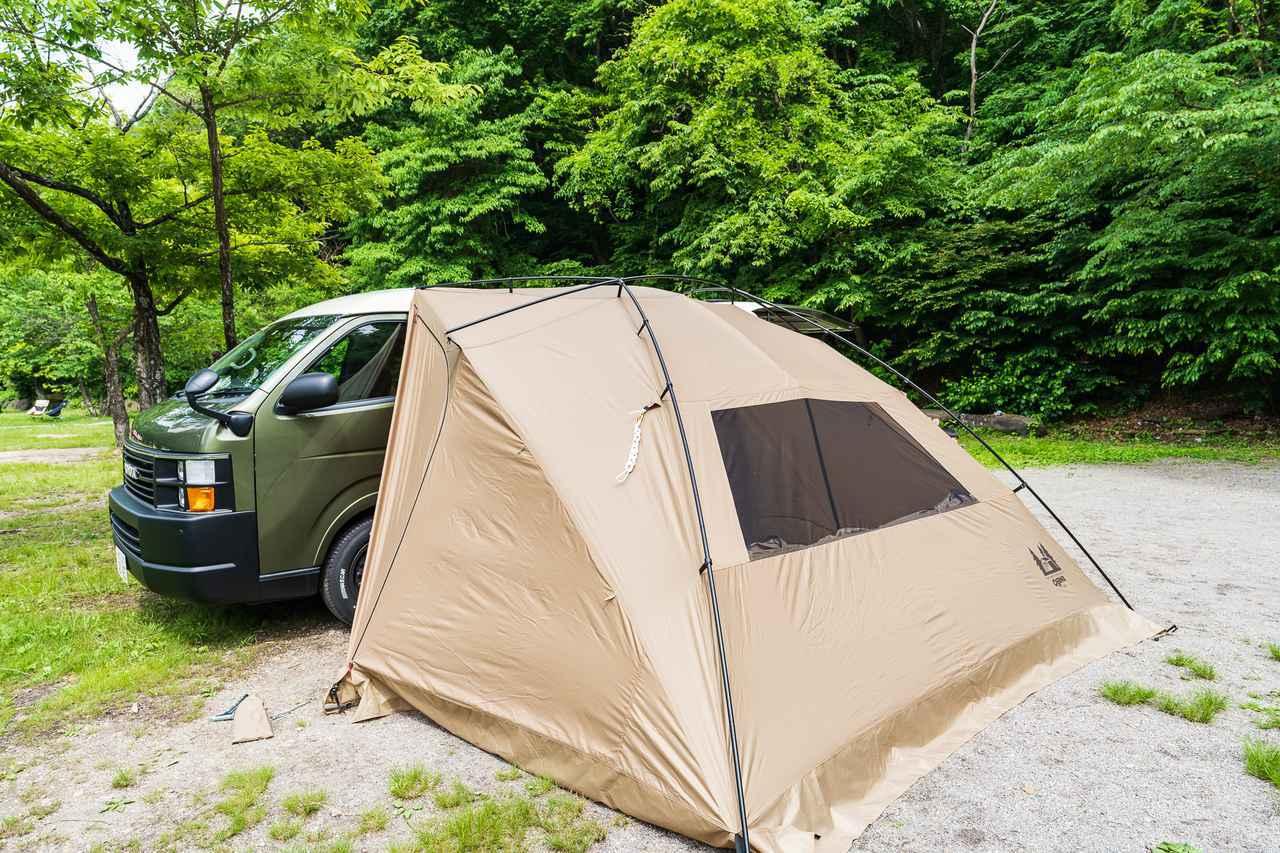 画像: 【レビュー】車中泊キャンプが快適に!ogawa「カーサイドリビングDX-2」の6つの快適ポイントと筆者の正直な使用体験談 - ハピキャン|キャンプ・アウトドア情報メディア