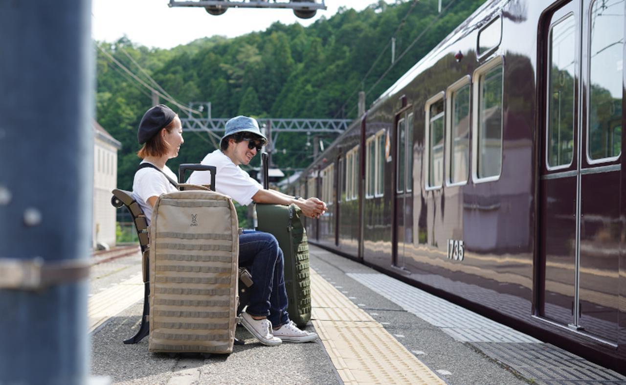 画像1: 「キャンパーノ・コロコーロ2」電車やバスでキャンプに行こう!