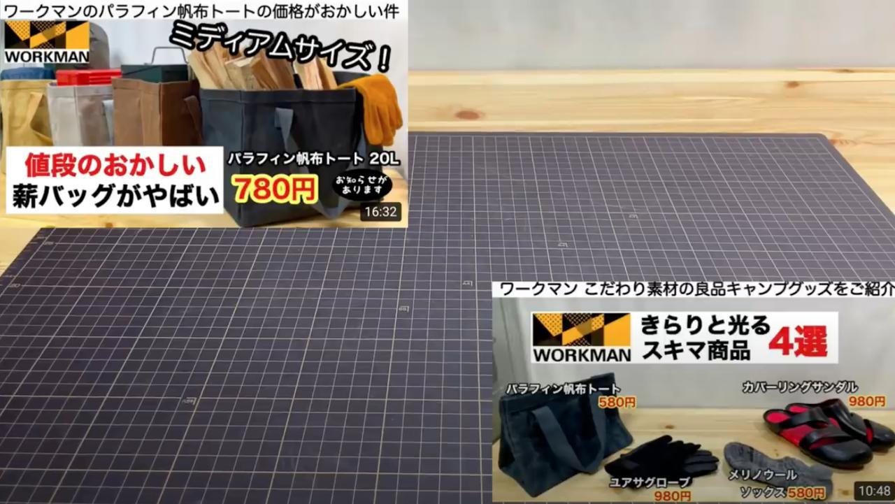 画像3: 出典:YouTubeチャンネル「FUKU」より
