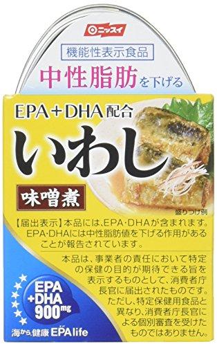 画像3: イカ缶詰を活用したレシピを紹介! ニッスイ・マルハニチロなどのおすすめ缶詰! いかや肉など種類が豊富で美味しい