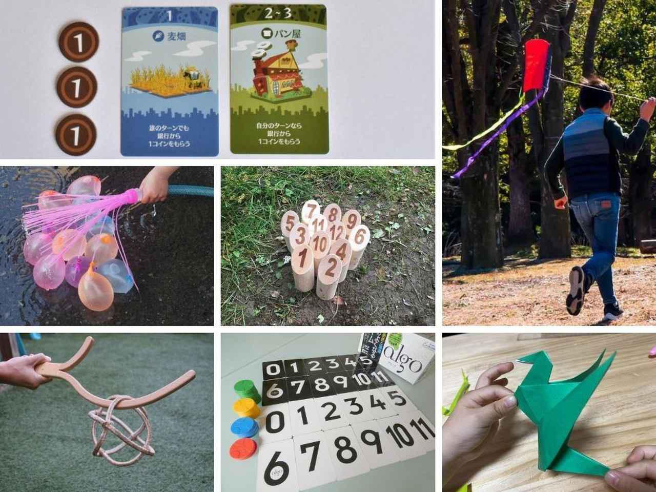 画像: 【まとめ】キャンプでできる遊び10選! 子供が楽しめる遊び道具・ゲーム・おもちゃなど一挙公開 - ハピキャン|キャンプ・アウトドア情報メディア