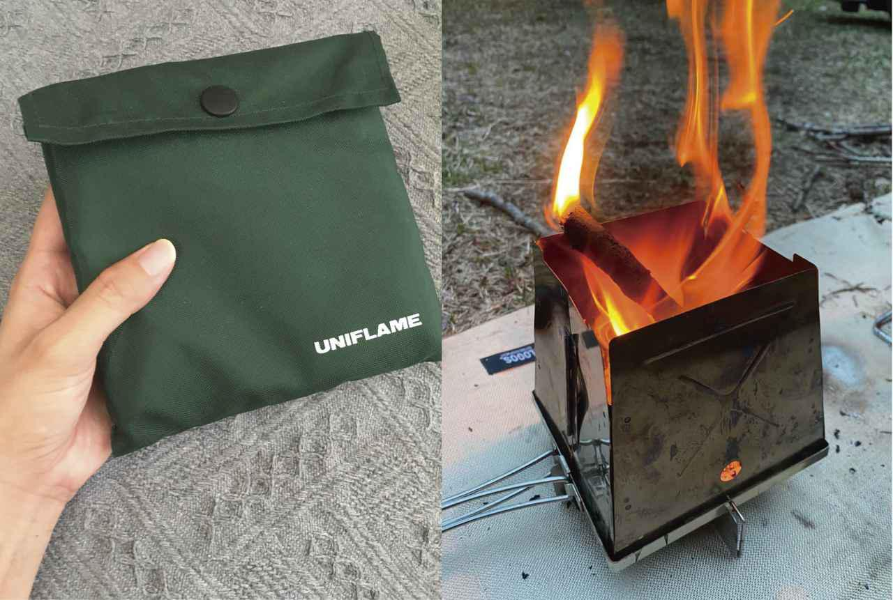 画像: ソロキャンプ用焚き火台なら!ユニフレーム「ネイチャーストーブ」が軽量&コンパクトでおすすめ - ハピキャン|キャンプ・アウトドア情報メディア