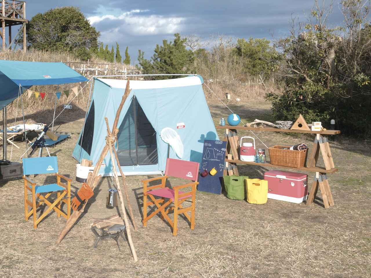 画像: 【キャンプ誌fam_mag リビングまとめ】キャンプをより楽しむための野外リビング記事6選 - ハピキャン|キャンプ・アウトドア情報メディア