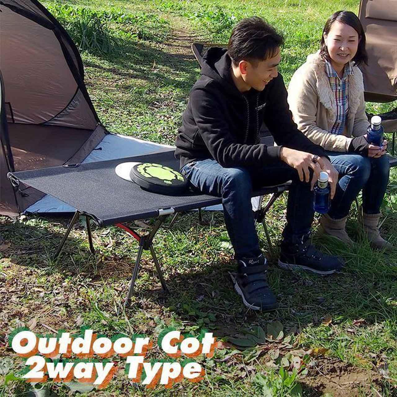 画像2: 【コット】キャンプでも寝心地を重視したい! キャンプの寝心地を変えるコット! コットのメリットとデメリットを徹底解説!