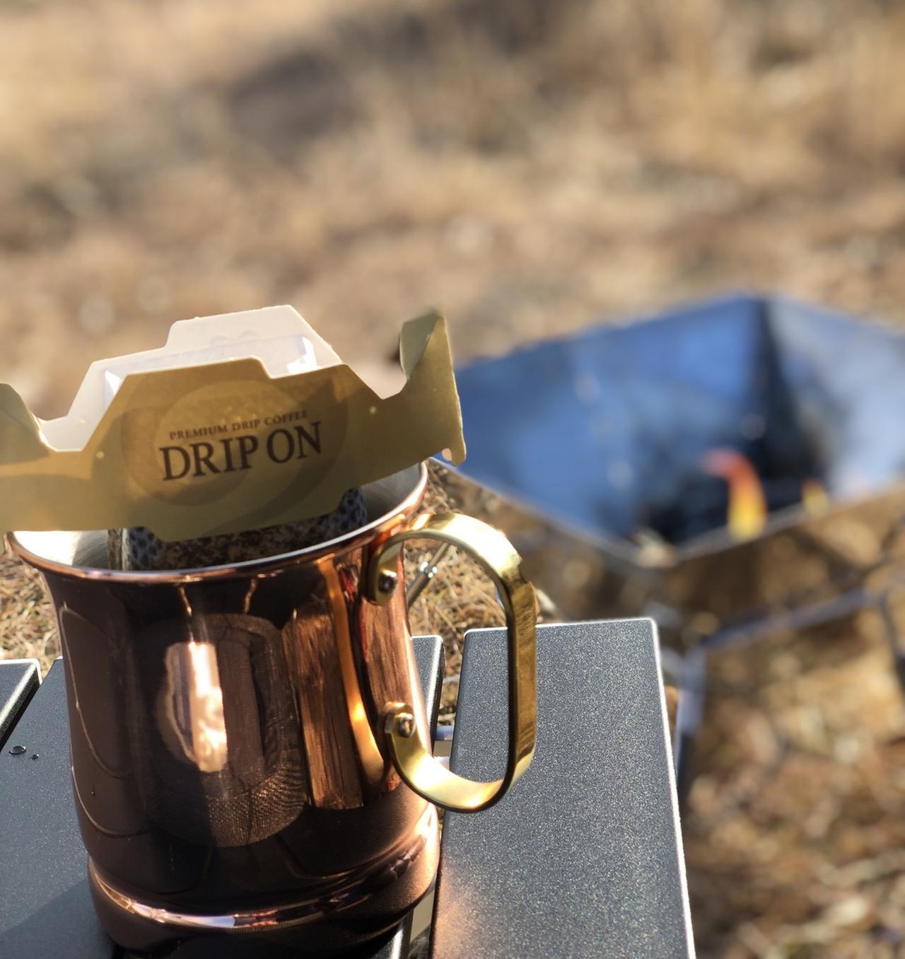 画像2: 「マグカップ」はキャンプに必要? 筆者の答えは〝必須〟 紙コップでは見た目も味気ない&ゴミも出る