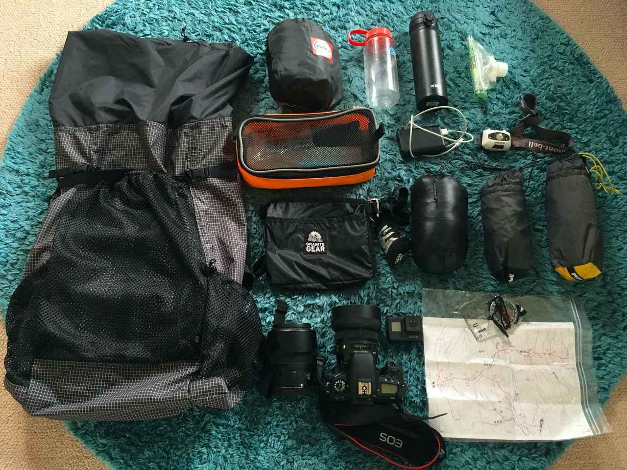 画像: 【初心者必見】登山歴3年の筆者が日帰り登山の持ち物を紹介 ザック・服装・小物まで - ハピキャン|キャンプ・アウトドア情報メディア
