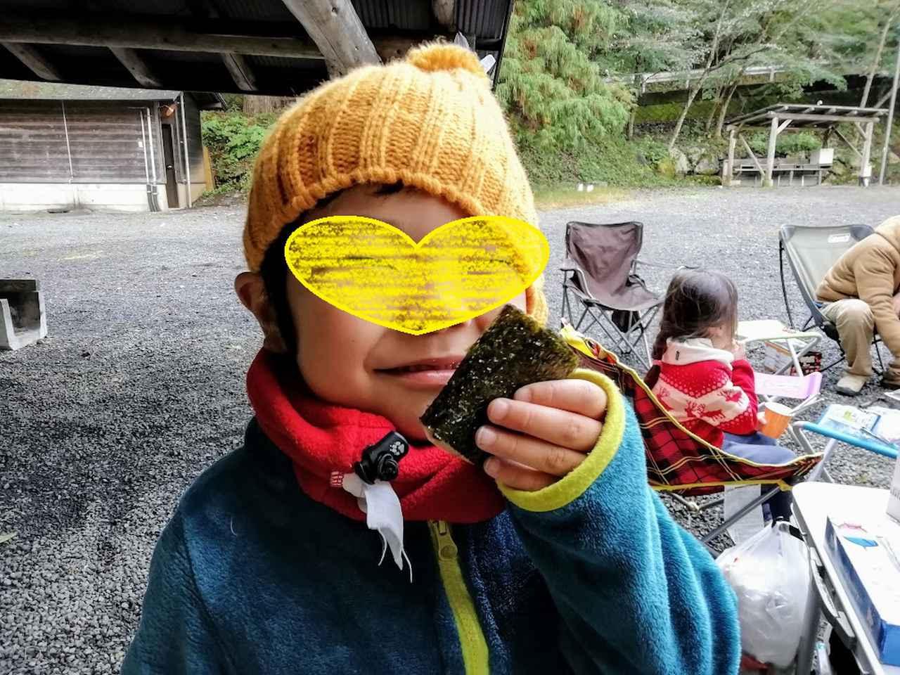 画像: 筆者撮影  11月初旬の道志村でのキャンプの朝
