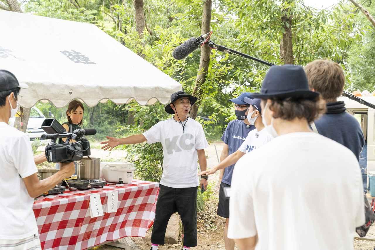 画像2: 【番組ロケ密着】「おぎやはぎのハピキャン ノリさんとキャンプしてみましたSP」!ココリコ遠藤・狩野英孝・ボイメンも参加して「木梨の貝。」もついて来ちゃったキャンプ!