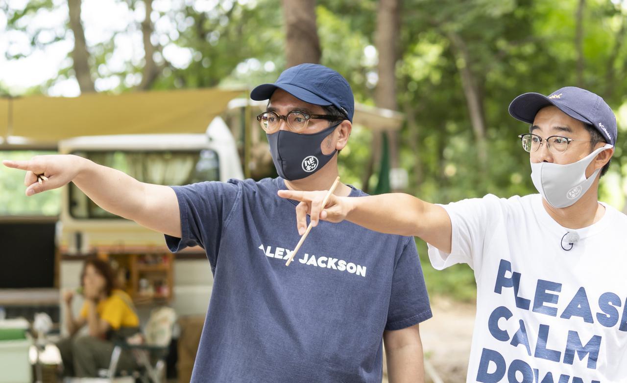 画像7: 【番組ロケ密着】「おぎやはぎのハピキャン ノリさんとキャンプしてみましたSP」!ココリコ遠藤・狩野英孝・ボイメンも参加して「木梨の貝。」もついて来ちゃったキャンプ!