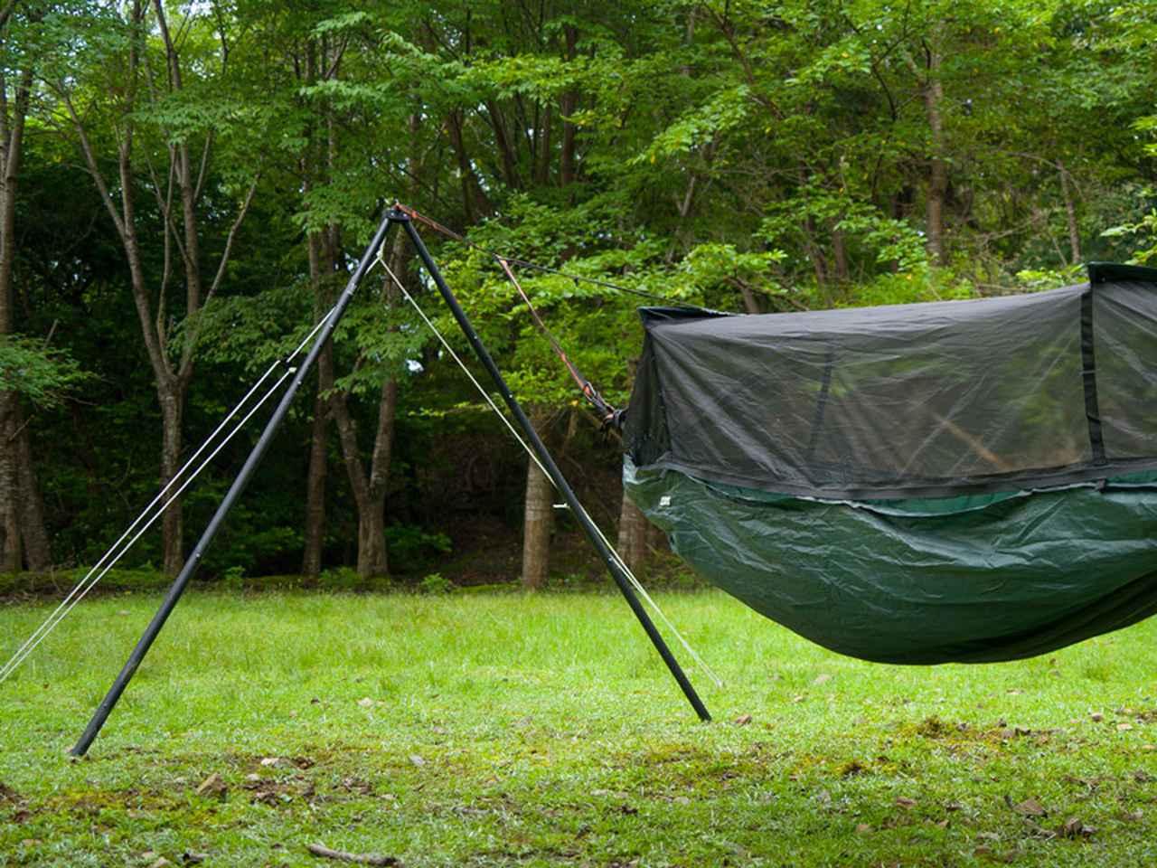 画像: 蚊帳付きハンモックに対応