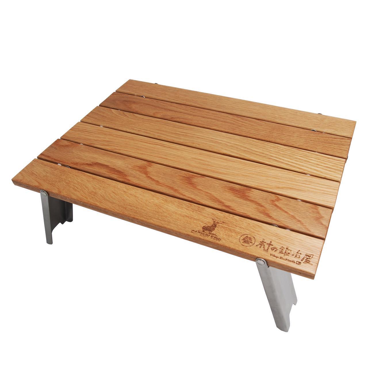 画像: 【CAPTAIN STAG × 村の鍛冶屋】ライバルの共演!オリジナル木製ロールテーブルを9/17より限定500台発売 - ハピキャン|キャンプ・アウトドア情報メディア