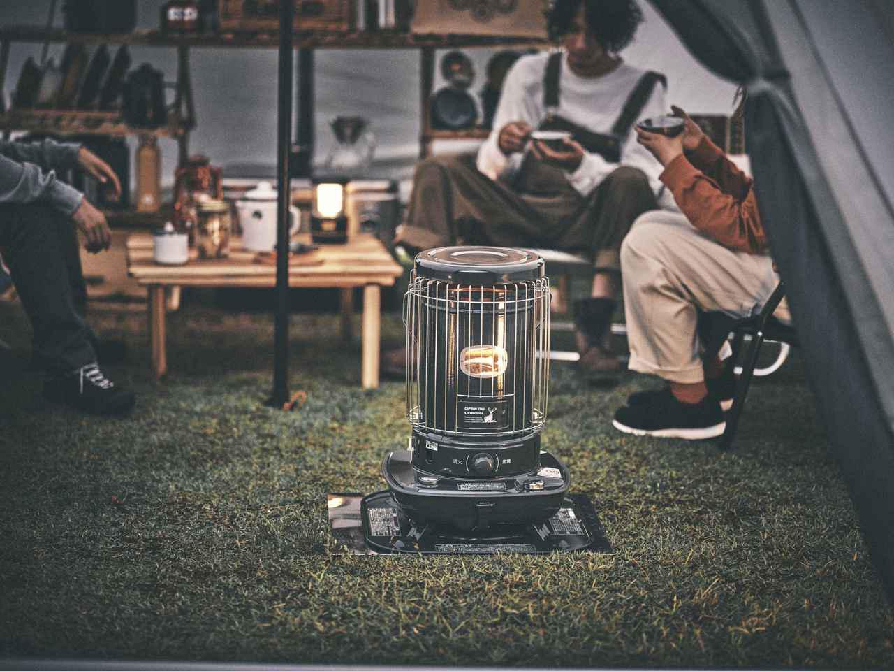 画像: キャプテンスタッグ×CORONAがテント内で使用できる石油ストーブと石油こんろを新発売! - ハピキャン|キャンプ・アウトドア情報メディア