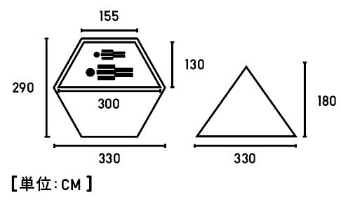画像: 組立て簡単でソロキャンプに最適!