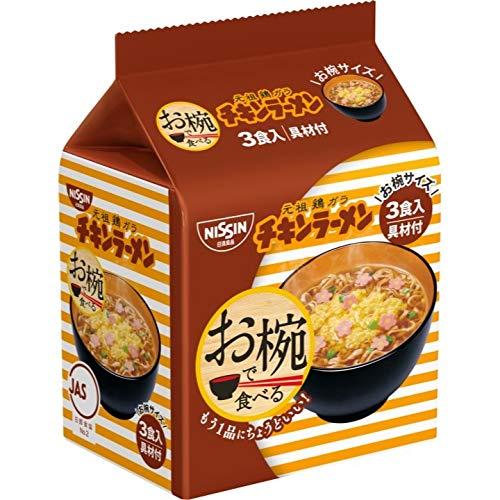 画像1: お椀で食べるチキンラーメンはシェラカップ1つで大満足! ちょい足しアレンジレシピも紹介