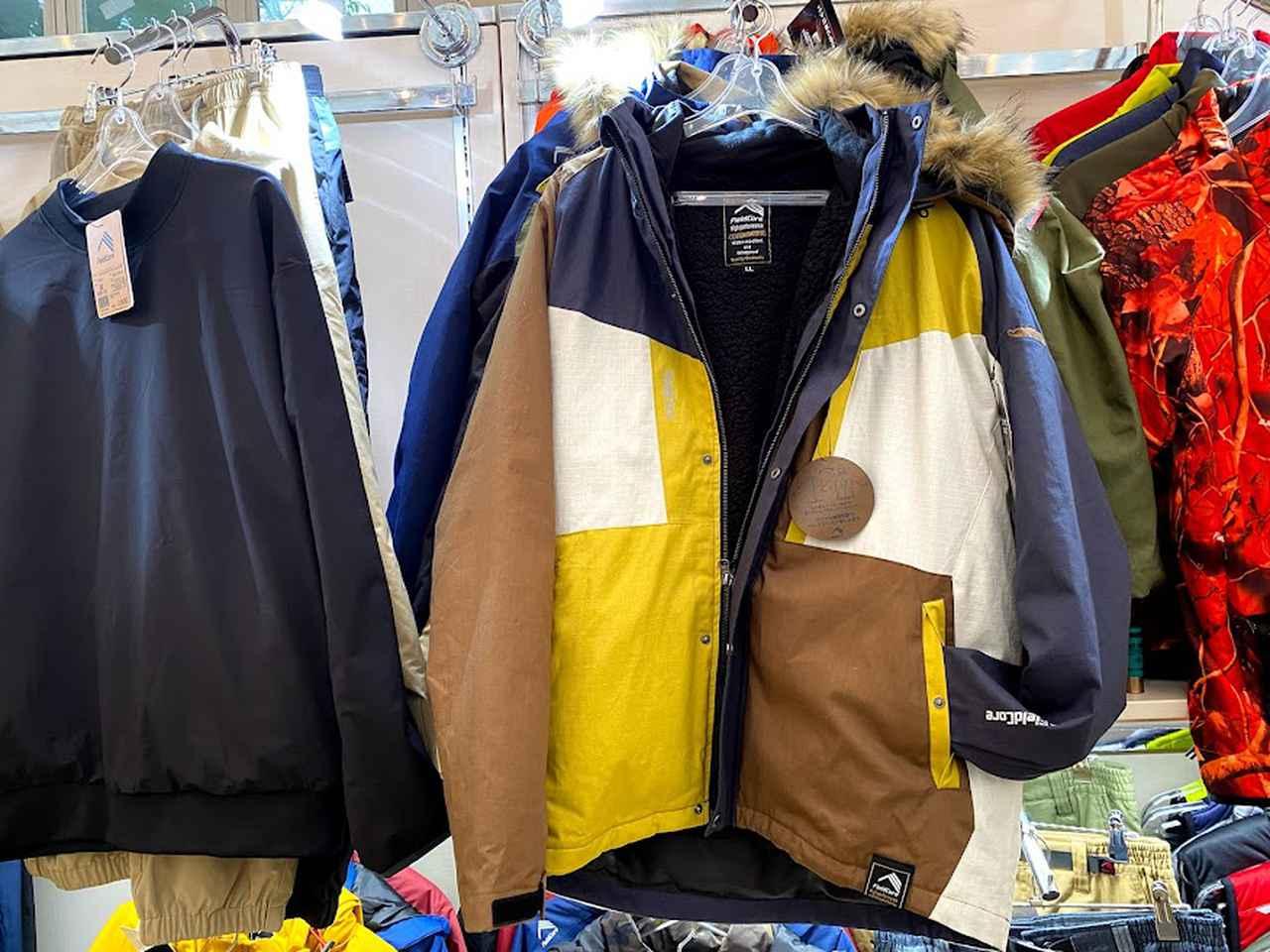 画像: 著者撮影:綿リップ防風防寒2WAYジャケット