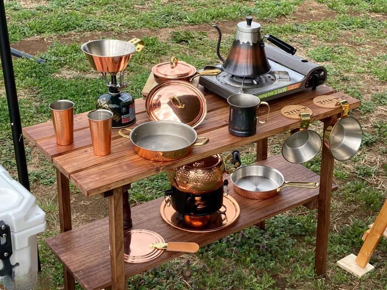 画像: キャンプのキッチン用品をおしゃれに揃えるなら! 銅製品のおすすめアイテム4選 マグカップやドリップポッドなど - ハピキャン キャンプ・アウトドア情報メディア
