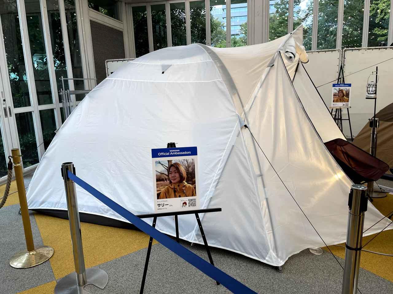 画像1: ワイドミシックドームテント サリーさんモデル(筆者撮影)
