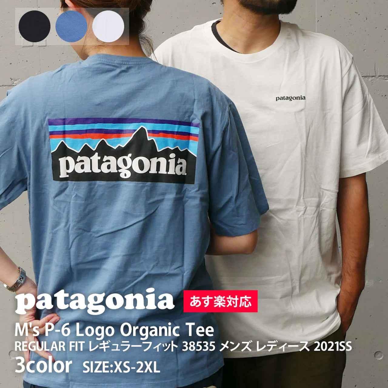 画像3: 結局Tシャツはパタゴニア!キャンプライターが365日着れるPatagonia Tシャツの魅力を徹底解説