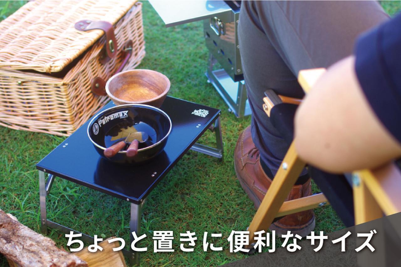 """画像: """"強さと美しさ""""を合わせ持つ、ホーローミニテーブルA4"""