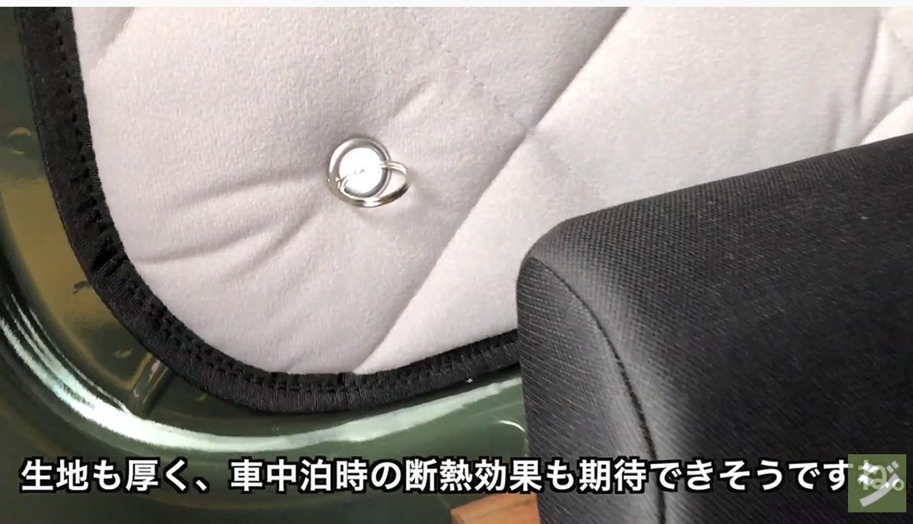 画像8: 出典:YouTubeチャンネル「ジムきち」より