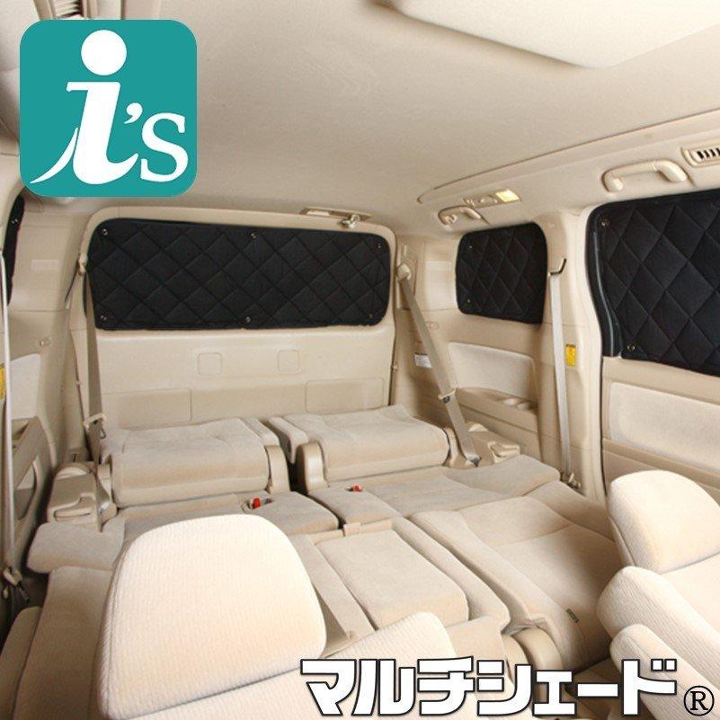 画像3: 【車中泊】ジムニーシエラをキャンプ用品でカスタム!おすすめ車中泊グッズをご紹介します