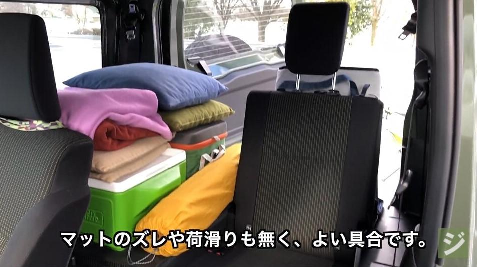 画像4: 出典:YouTubeチャンネル「ジムきち」より