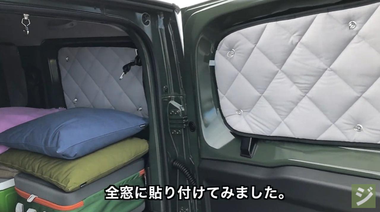 画像6: 出典:YouTubeチャンネル「ジムきち」より