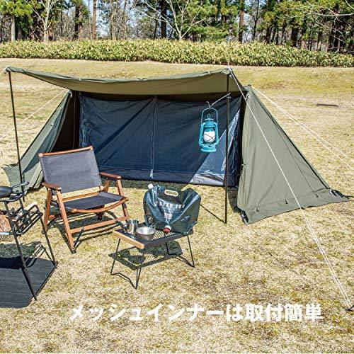 画像30: 【まとめ】ソロキャンプ用テントおすすめ15選! 人気モデルから変わり種まで一挙紹介