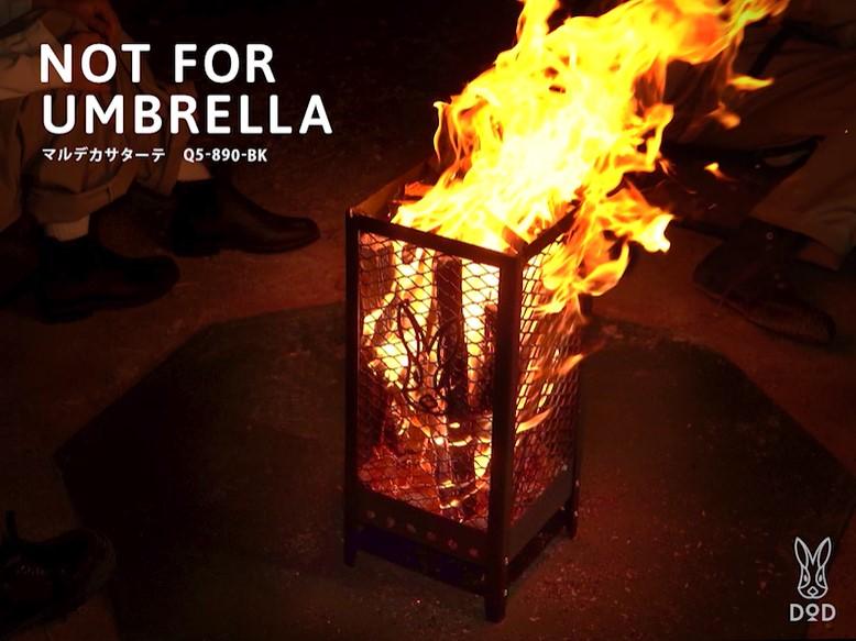 画像: マルデカサターテは、NOT FOR UMBRELLA(傘立てではありません!)