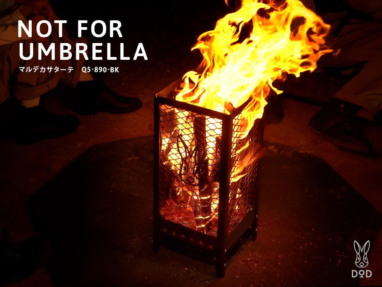 画像2: 己と薪を熱く燃やせ。DODから縦型新構造の焚き火台「マルデカサターテ」発売!!!