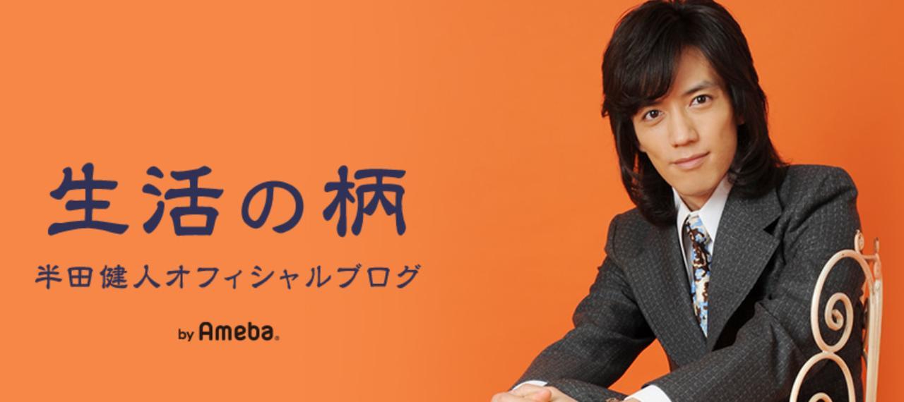 画像: ameblo.jp