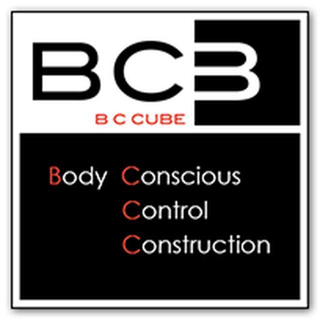 画像: BC3(キューブ)