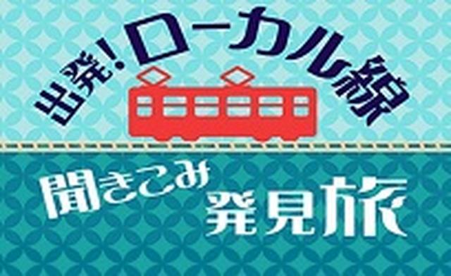 画像2: www.bs-tvtokyo.co.jp