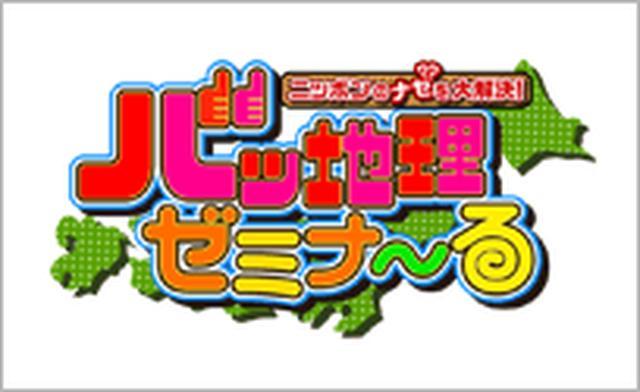 画像6: www.tv-tokyo.co.jp
