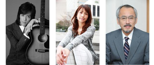 画像: 左から半田健人、鮫島彩、水谷修