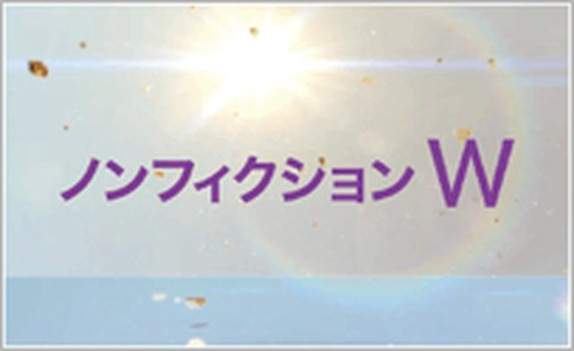 画像7: ニュース・ドキュメンタリー