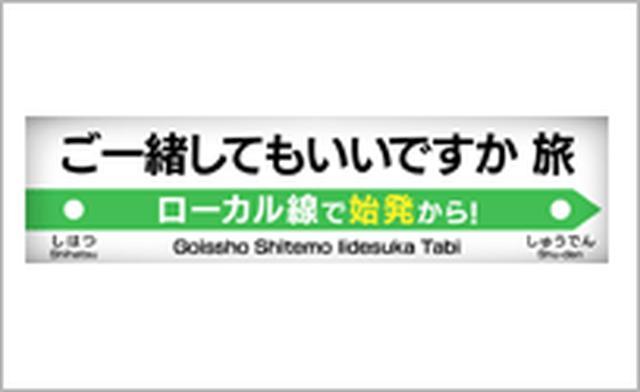 画像4: www.tv-tokyo.co.jp