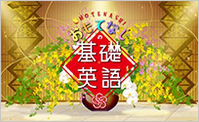 画像: www2.nhk.or.jp