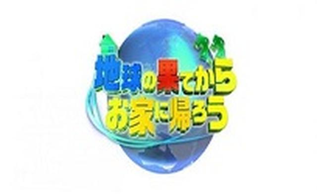 画像3: www.tv-tokyo.co.jp