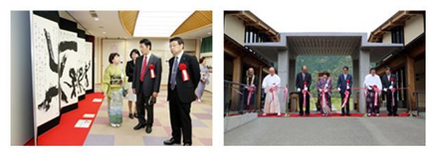 画像2: 【天と地】~伊勢から熊野へ書巡礼~柏木白光展