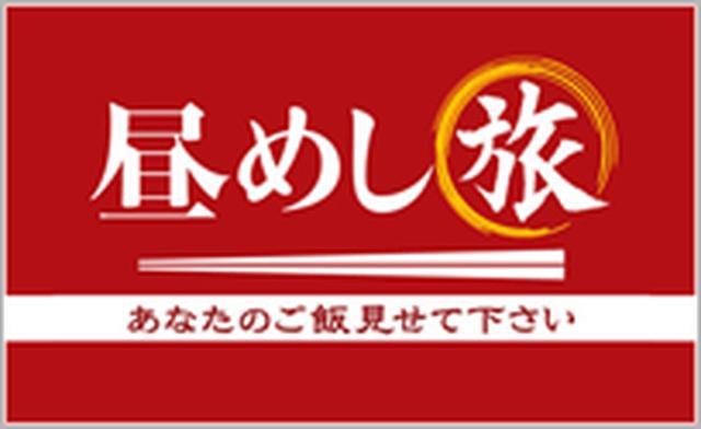 画像1: www.tv-tokyo.co.jp