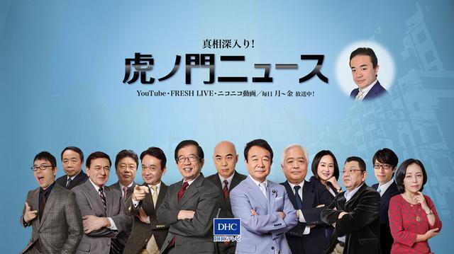 画像2: dhctv.jp